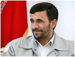 message-of-dr-mahmoud-ahmadinejad-president-of-islamic-republic-of-iran-for-world-martial-arts-festival-3rd-edition