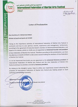 letter-of-proclamation-of-minister-of-youth-and-sports-i-r-iran